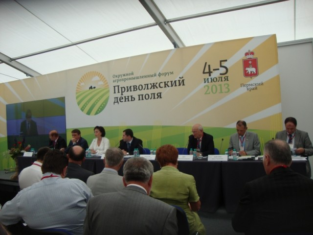 privolzhskij-den-polya-4-5-iyulya-2013_20180902-181834_1