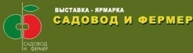 priglashaem-na-vystavku-v-vvts-pav-20-sadovod-i-fermer-2013