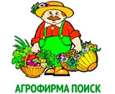 primenenie-siliplanta-tsirkona-i-epina-ekstra-v-zashchite-plodovykh-i-dekorativnykh-kultur