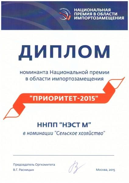 novaya-nagrada
