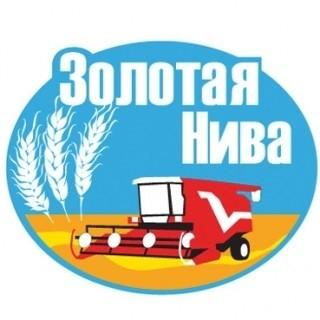 otchet-o-uchastii-v-khikh-agropromyshlennoj-vystavke-zolotaya-niva