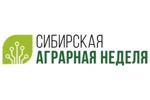 kompaniya-nest-m-primet-uchastie-v-mezhdunarodnoj-vystavke-sibirskaya-agrarnaya-nedelya-2019