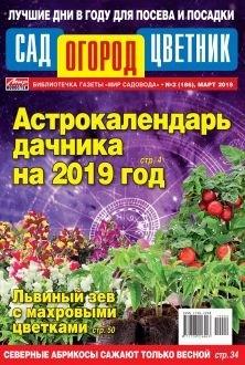 20191019-201122